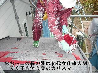 塗装工事2日め_f0031037_20575131.jpg