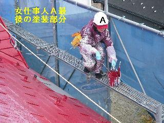 塗装工事2日め_f0031037_20581960.jpg