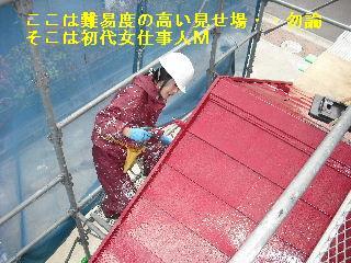 塗装工事2日め_f0031037_20583884.jpg