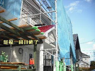 塗装工事2日め_f0031037_20585191.jpg