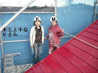 塗装工事2日め_f0031037_20591729.jpg