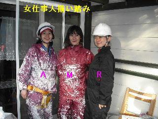 塗装工事2日め_f0031037_2059291.jpg