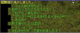 f0032156_10124192.jpg