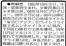 f0067457_523168.jpg