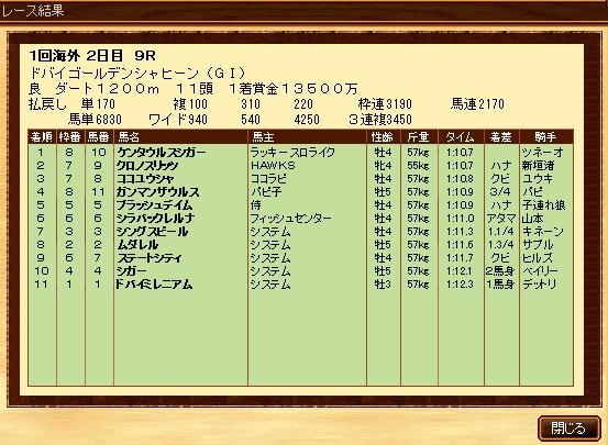 b0147360_19393718.jpg