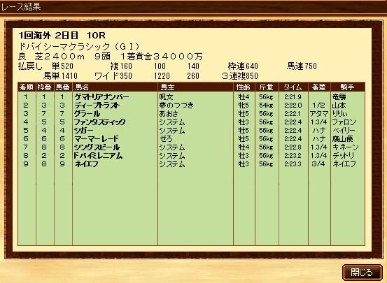 b0147360_19394734.jpg