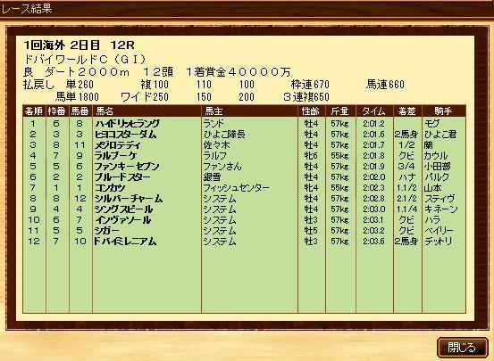 b0147360_19395667.jpg