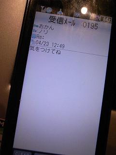 d0144860_16434982.jpg