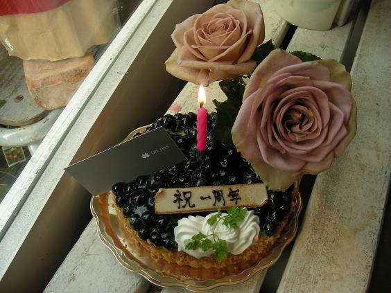 congratulations!!!!!!!2009.4.23_e0149863_1372531.jpg