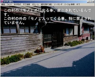 フリーサウンドノベルレビュー 『カイダン実ハ。』_b0110969_19104610.jpg
