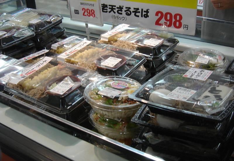 お弁当の値段_f0059673_23292522.jpg