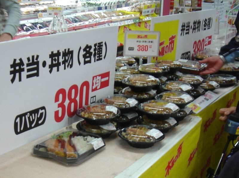 お弁当の値段_f0059673_2329825.jpg