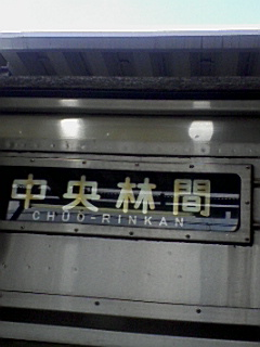 e0013178_1494151.jpg