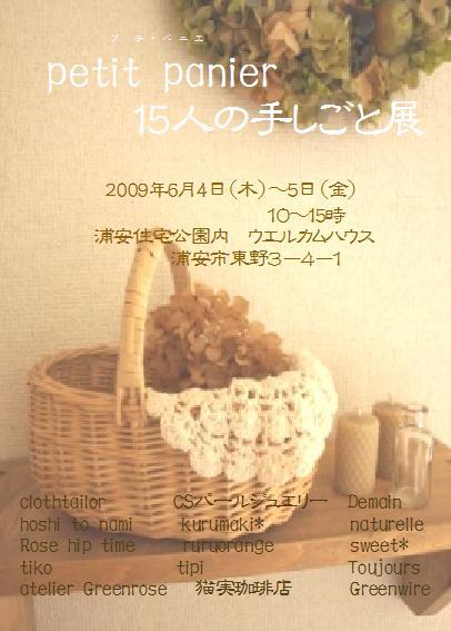 b0167681_1452361.jpg