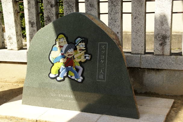 旭山神社_f0189086_19465371.jpg