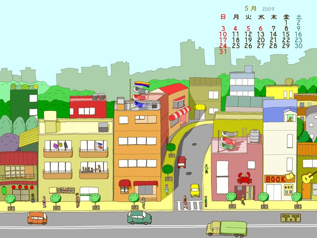 若狭公民館ブログ(非公式)