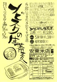 b0151189_19242632.jpg