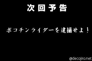 f0194591_8582446.jpg