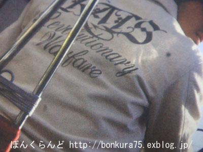 b0080809_23532617.jpg