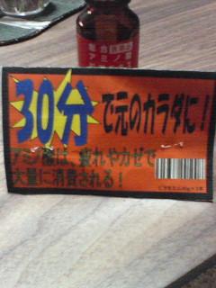 f0190010_2156544.jpg