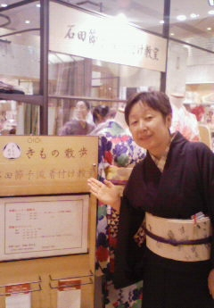 新宿マルイ校オープン_e0123712_1712874.jpg