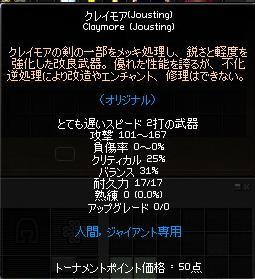 f0048418_16522110.jpg