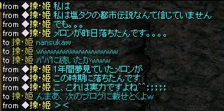 f0152131_015569.jpg