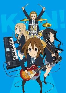 「けいおん!」オープニングテーマ「Cagayake!GIRLS」発売中!!_e0025035_021535.jpg