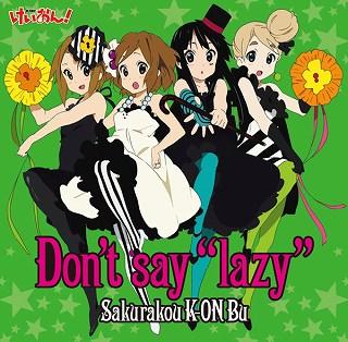 """「けいおん!」エンディングテーマ「Don\'t say """"lazy""""」発売中!!_e0025035_084423.jpg"""