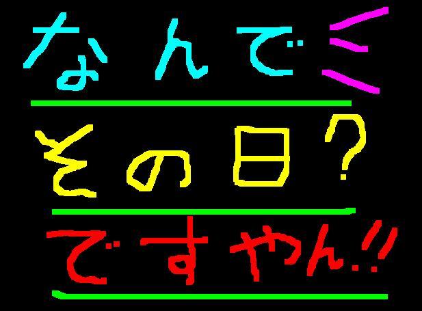 f0056935_211454.jpg