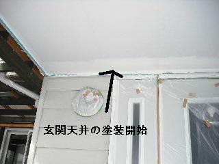 f0031037_21343018.jpg