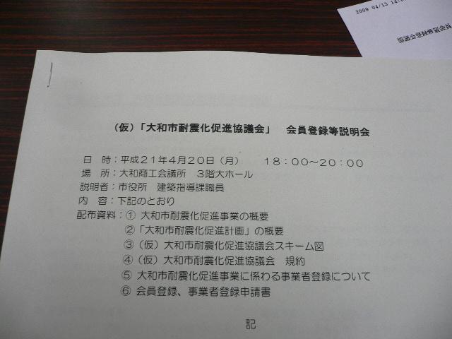 f0070542_18172575.jpg