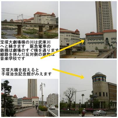 宝塚大劇場_a0084343_18165963.jpg