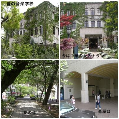 宝塚大劇場_a0084343_18213237.jpg