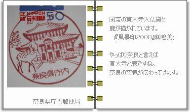 b0082747_19555569.jpg