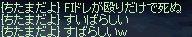 e0064647_1392593.jpg