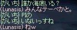 e0064647_140296.jpg