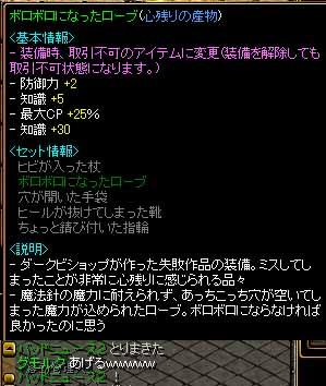 b0073151_21363150.jpg
