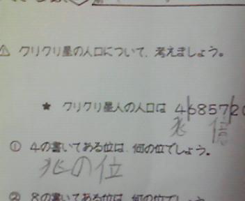 b0005152_18593845.jpg