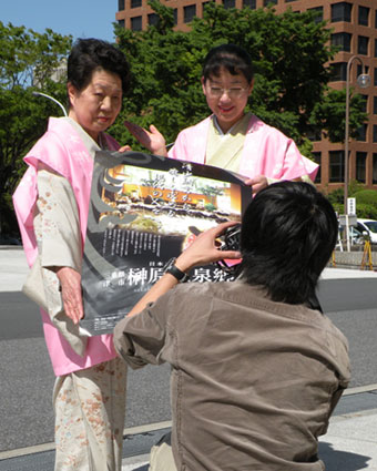 今度は名古屋方面へPR_b0145257_1455399.jpg