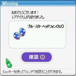 f0119759_2173567.jpg