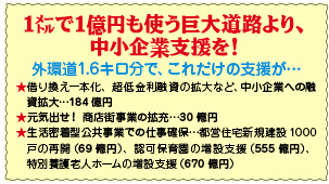 b0144566_1654582.jpg