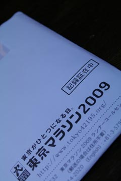 f0097970_2092055.jpg