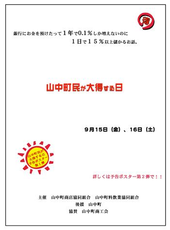 d0095673_1951174.jpg