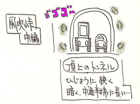b0169874_059663.jpg