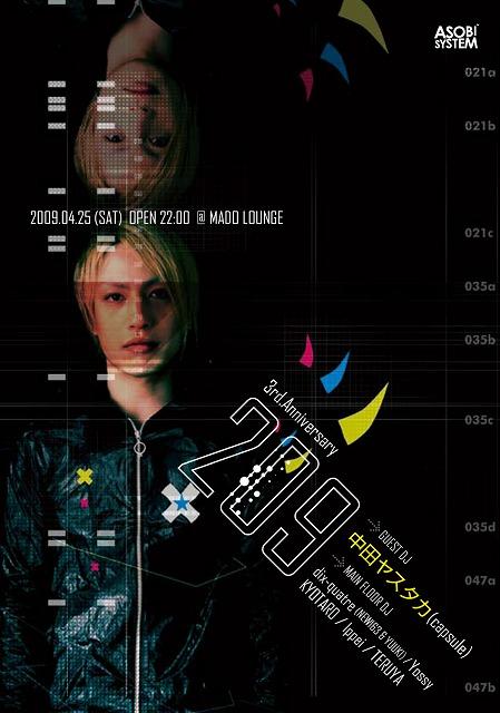 b0124776_20143230.jpg