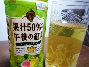 紅茶というより、ジュース♪_f0173885_14422100.jpg