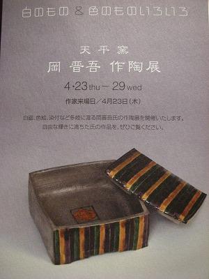 b0135986_022320.jpg