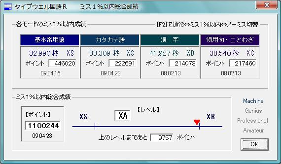 c0111695_2433538.jpg