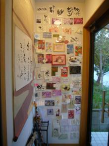 YOCOさん個展・・・書展SUNNY WRITER。_f0177295_1147241.jpg